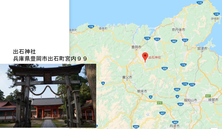 f:id:yachikusakusaki:20190506204357j:plain