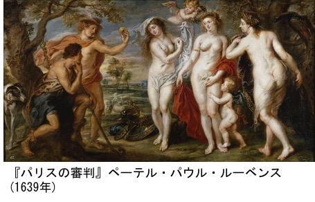 f:id:yachikusakusaki:20190519023105j:plain