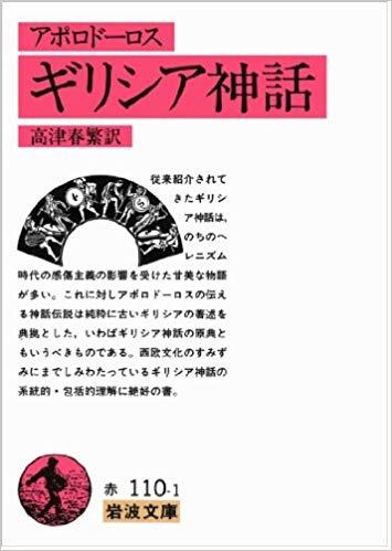 f:id:yachikusakusaki:20190527005029j:plain