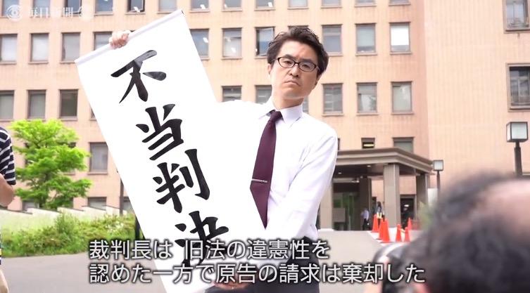 f:id:yachikusakusaki:20190530003202j:plain
