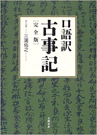 f:id:yachikusakusaki:20190605021211p:plain
