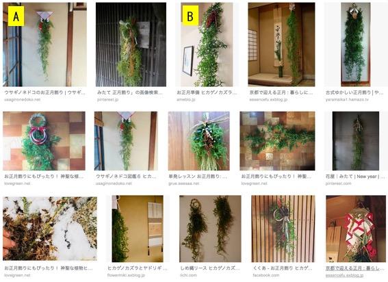 f:id:yachikusakusaki:20190609004440j:plain