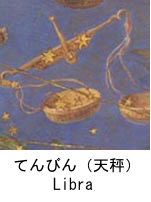 f:id:yachikusakusaki:20190616174249j:plain