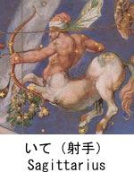 f:id:yachikusakusaki:20190616174450j:plain