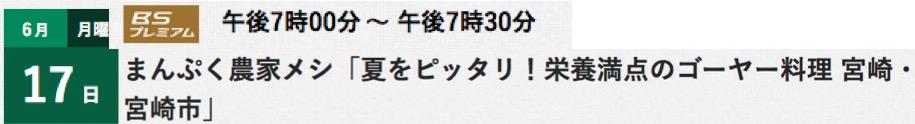 f:id:yachikusakusaki:20190619093412j:plain