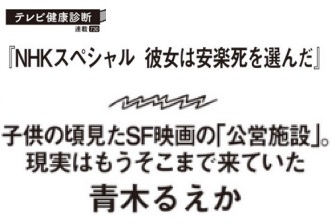 f:id:yachikusakusaki:20190622235547j:plain