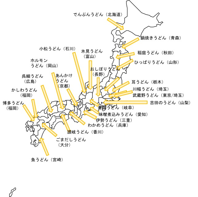 f:id:yachikusakusaki:20190625232422j:plain