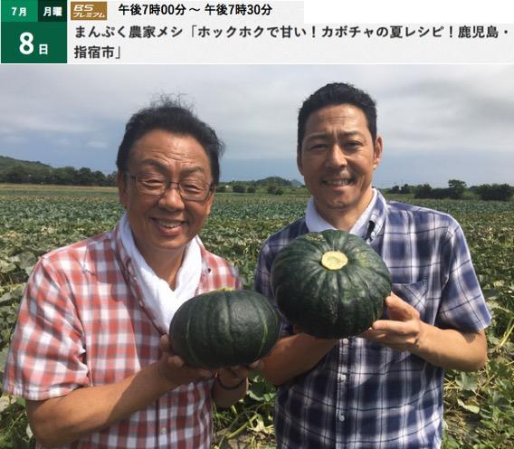f:id:yachikusakusaki:20190714235940j:plain