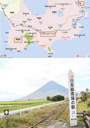 f:id:yachikusakusaki:20190715000505j:plain