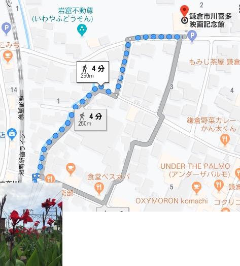 f:id:yachikusakusaki:20190725223729j:plain