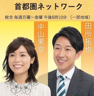 f:id:yachikusakusaki:20190726204431j:plain
