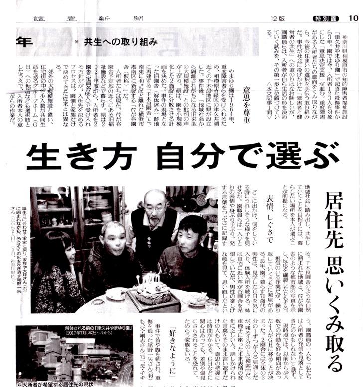 f:id:yachikusakusaki:20190728224958j:plain