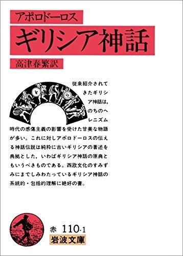 f:id:yachikusakusaki:20190804011827j:plain