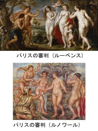 f:id:yachikusakusaki:20190808222407j:plain