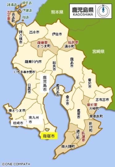 f:id:yachikusakusaki:20190809214011j:plain
