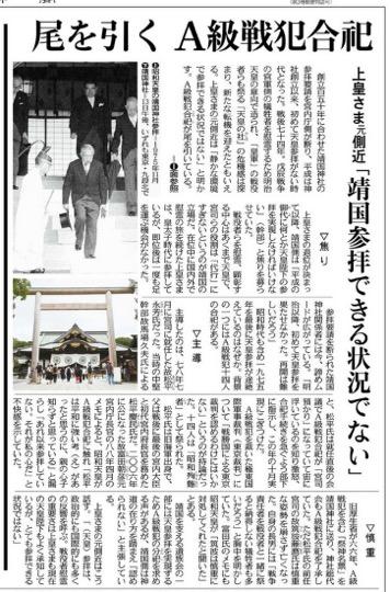 f:id:yachikusakusaki:20190815163239j:plain