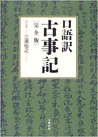 f:id:yachikusakusaki:20190821150707p:plain