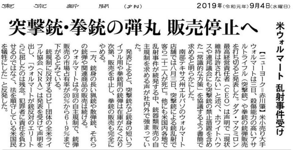 f:id:yachikusakusaki:20190904220624j:plain