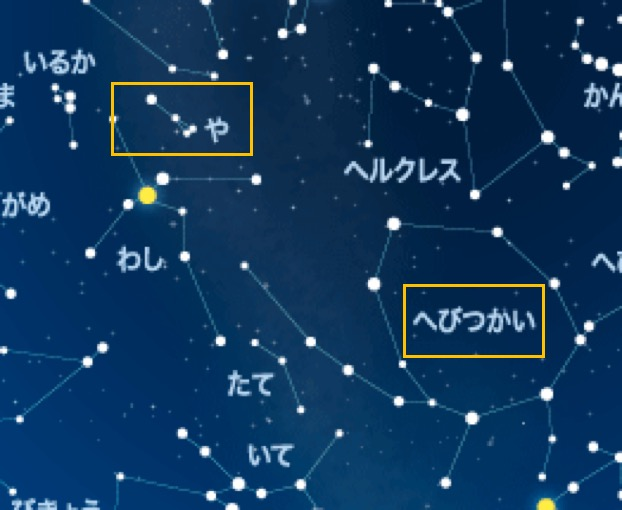 f:id:yachikusakusaki:20190912224444j:plain