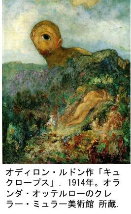 f:id:yachikusakusaki:20190913232459j:plain