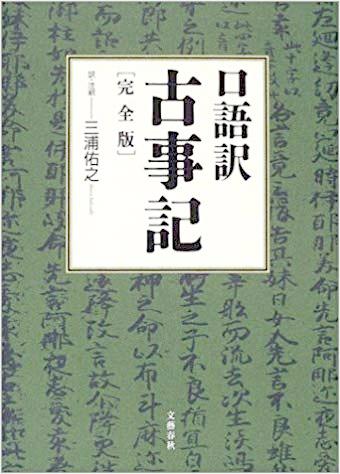 f:id:yachikusakusaki:20190919221606p:plain