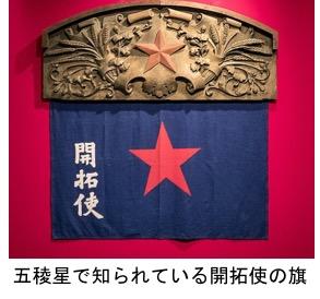 f:id:yachikusakusaki:20190922230522j:plain
