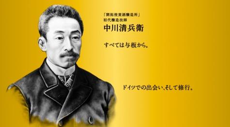 f:id:yachikusakusaki:20190922230716j:plain
