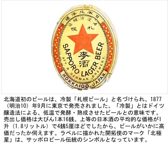f:id:yachikusakusaki:20190922230754j:plain