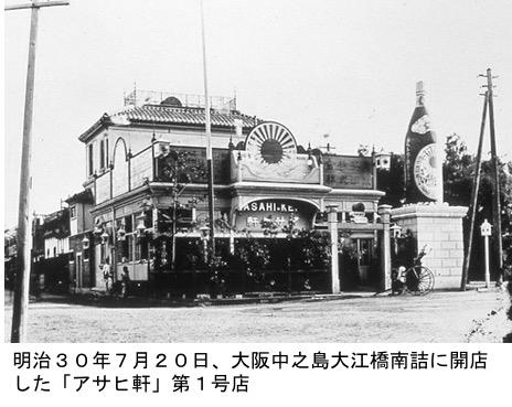 f:id:yachikusakusaki:20190925011849j:plain
