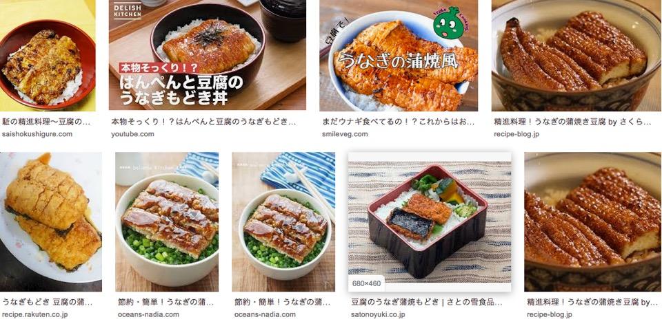 f:id:yachikusakusaki:20191001214938j:plain