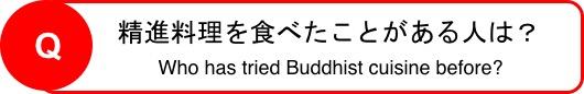 f:id:yachikusakusaki:20191001220143j:plain