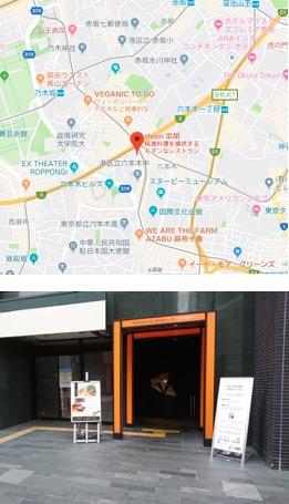 f:id:yachikusakusaki:20191002213651j:plain