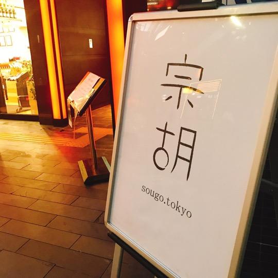 f:id:yachikusakusaki:20191002213709j:plain