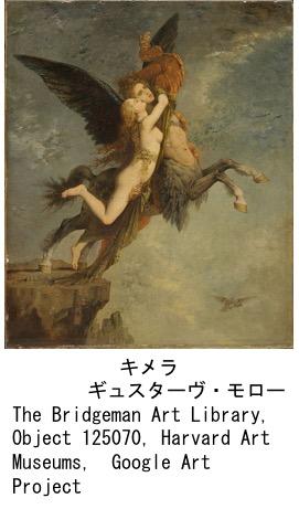 f:id:yachikusakusaki:20191011163743j:plain