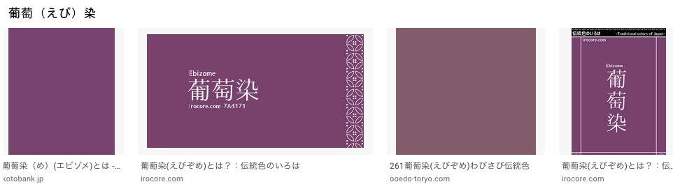 f:id:yachikusakusaki:20191020213728j:plain