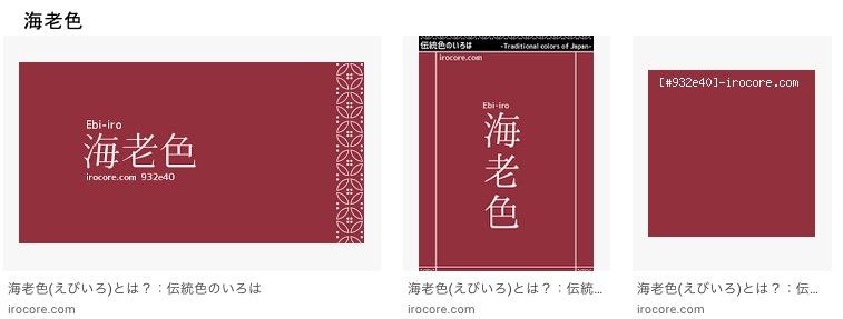 f:id:yachikusakusaki:20191020215853j:plain