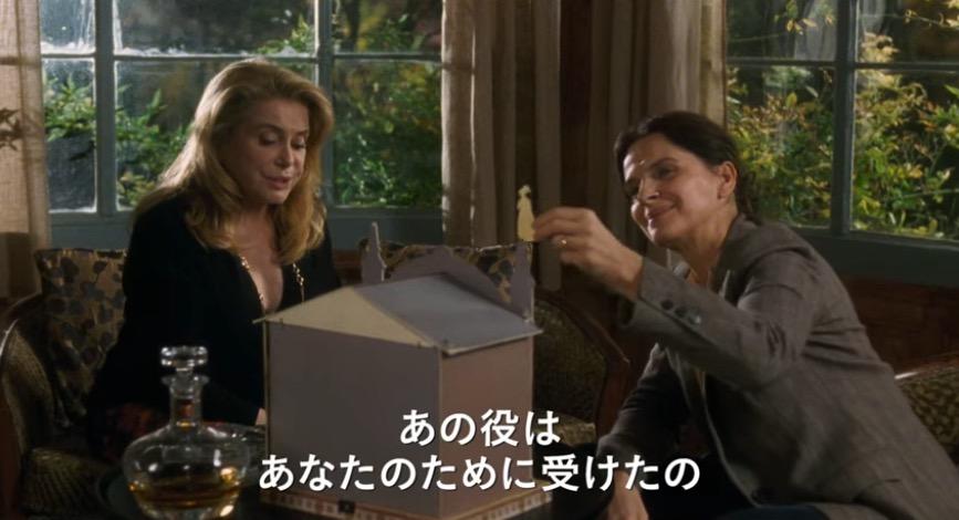 f:id:yachikusakusaki:20191021225243j:plain