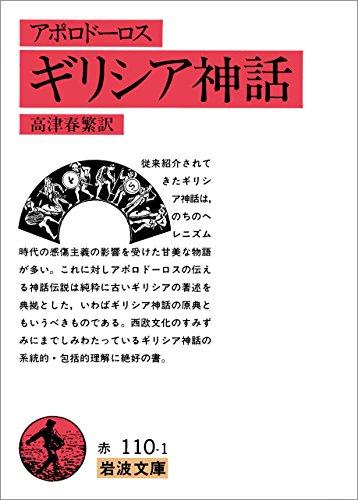 f:id:yachikusakusaki:20191024214247p:plain