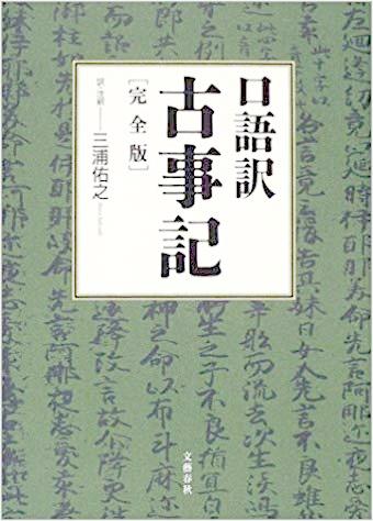 f:id:yachikusakusaki:20191104014504p:plain