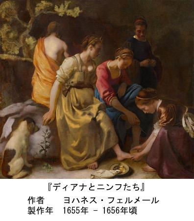 f:id:yachikusakusaki:20191118015330j:plain
