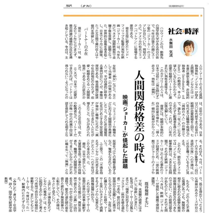 f:id:yachikusakusaki:20191128221816j:plain
