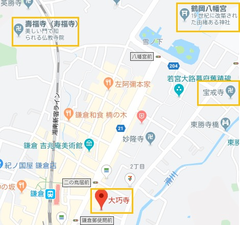 f:id:yachikusakusaki:20191201001028j:plain