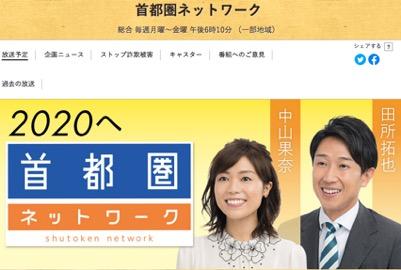 f:id:yachikusakusaki:20191206232317j:plain