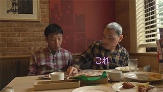 f:id:yachikusakusaki:20191207222844j:plain