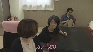 f:id:yachikusakusaki:20191208233044j:plain