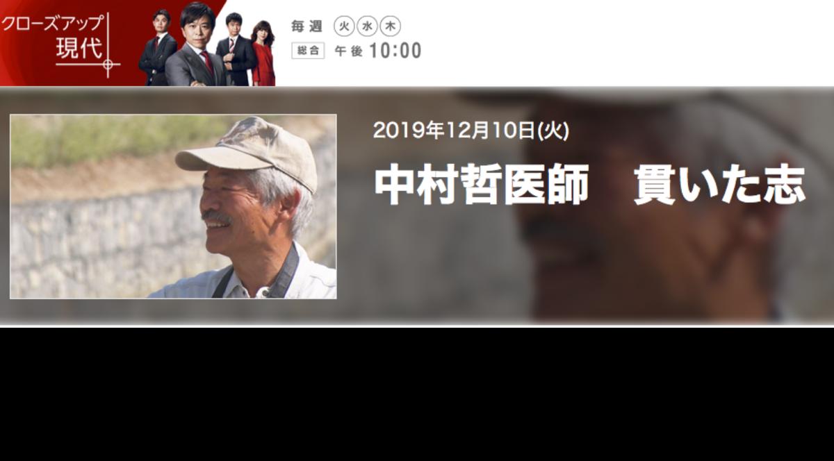 f:id:yachikusakusaki:20191212231304p:plain