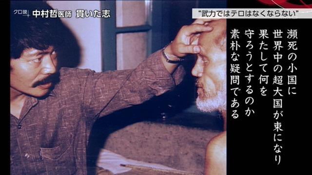 f:id:yachikusakusaki:20191212232002j:plain