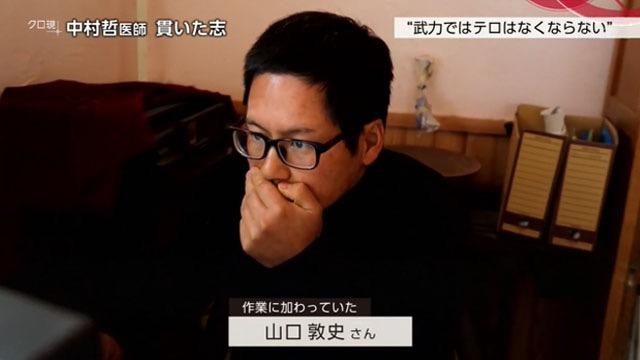 f:id:yachikusakusaki:20191212232128j:plain