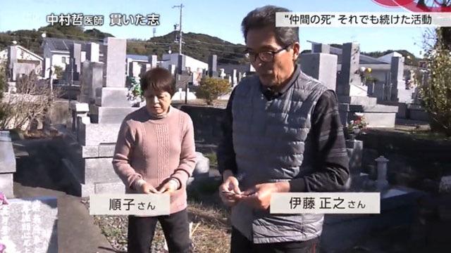 f:id:yachikusakusaki:20191213212755j:plain