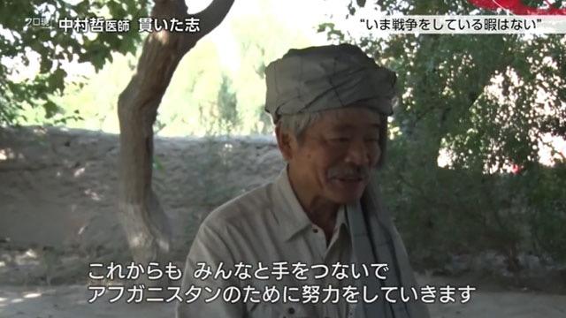 f:id:yachikusakusaki:20191213214727j:plain